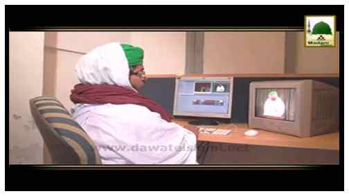 Package - Muhammad Furqan Attari Al Madani kay Tasurat