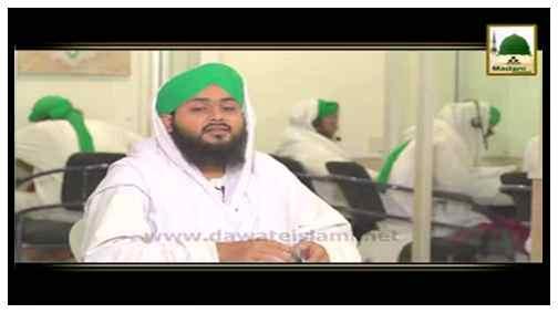Package - Muhammad Junaid Attari Al Madani kay Tasurat