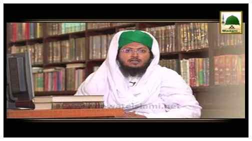 Package - Muhammad Kafeel Raza Al Madani kay Tasurat