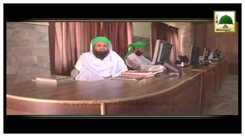 Mufti Muhammad Sajjad Attari Al Madani