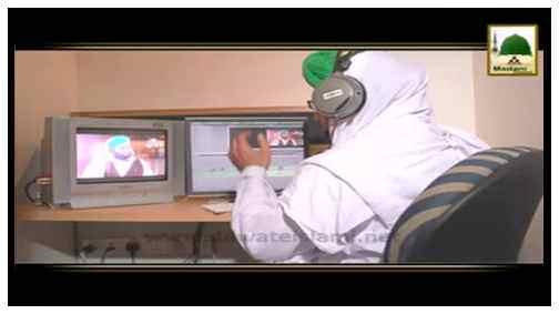 Package - Muhammad Yousuf Attari Al Madani kay Tasurat