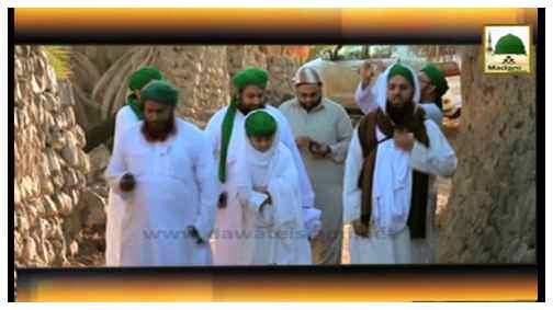 Package - Ziyarat e Muqamat - Qila Khaibar