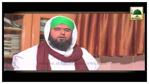 Package - Shabbir Ahmad Attari Al Madani kay Tasurat