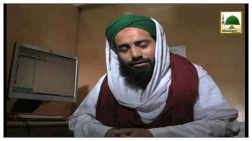 Package - Syed Bilal Raza Attari Al Madani kay Tasurat