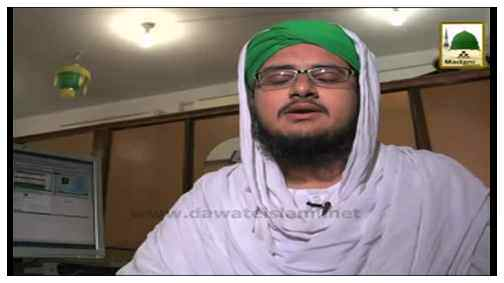 Package - Ubaid ur Rehman Al Madani kay Tasurat