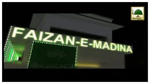 Ramadan Ki Purkaif Yadain(Ep:26) - 1435