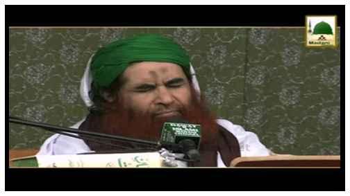 Short Clip - Quran Kareem Aur Mouay Mubarak