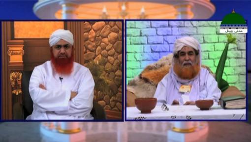 Madani Muzakra - Qurbani Ki Ibtida Aur Takbeer e Tashreeq