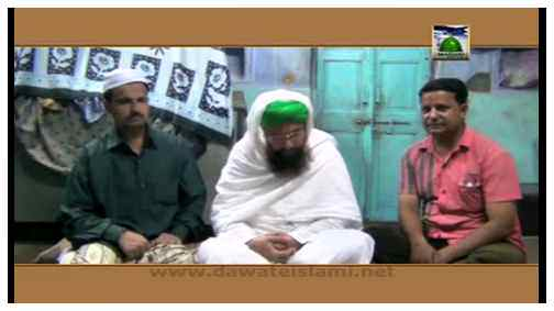 Madani Bahar – 2.5 Saala Madani Munna Aur Blood Cancer