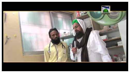 Madani Bahar – Dr. Zahoor Ahmed (Nasik, Hind) Ki Dawat e Islami Say Aqidat