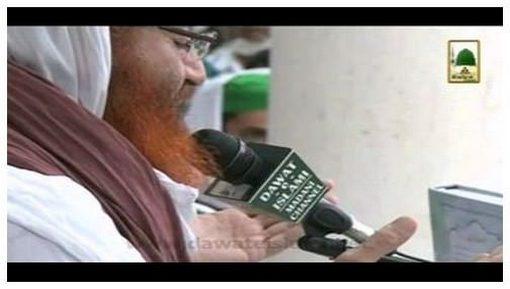 4 Sala Hafiz e Quran