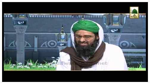 Madani Bahar – Rukn e Shura, Haji Muhammad Azhar Attari