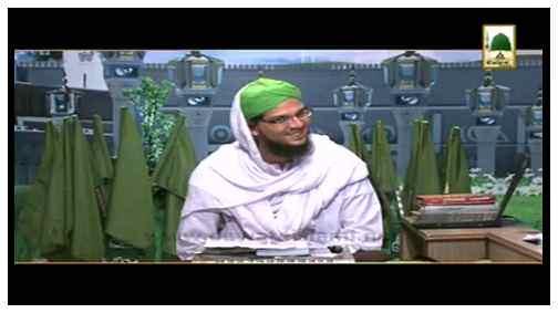 Madani Bahar – Rukn e Shura, Haji Muhammad Asad Attari Al-Madani