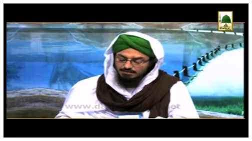 Madani Bahar – Haji Muhammad Hassaan Raza Attari Al-Madani