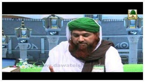 Madani Bahar – Rukn e Shura, Haji Yafoor Raza Attari