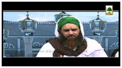 Madani Bahar – Rukn e Shura, Haji Muhammad Waqar ul Madina Attari