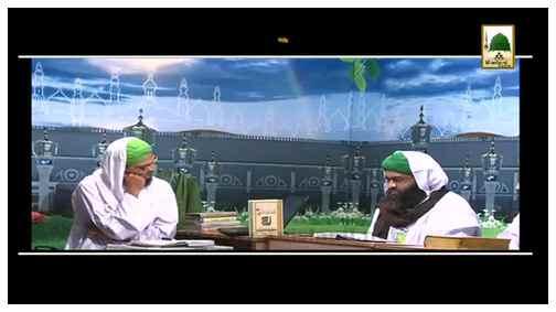 Madani Bahar – Rukn e Shura, Haji Muhammad Amin (Qafila) Attari
