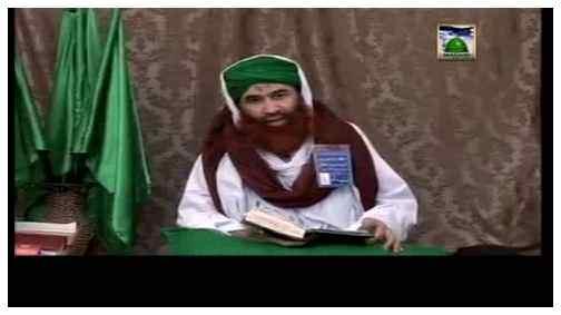 Achi Achi Niyatein Aur Isal e Sawab – Madani Muzakara : Ameer -e- Ahle Sunnat Ki Huqoq -ul- Ibad Ki Ahtiyatein