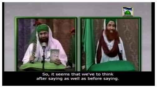 Huquq ul Ibad Ki Ahmiyat Aur Ameer e Ahlesunnat  Ki Madani Soch