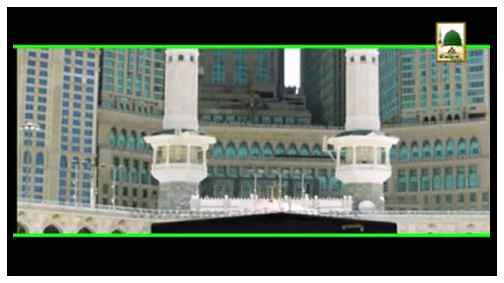Promo - 126 Roza Imamat Course