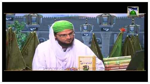 Madani Bahar – Syed Muhammad Sajid Attari Al-Madani – (Majlis : Jamia -tul- Madina Majlis)