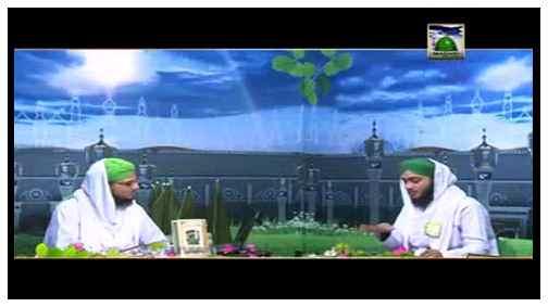 Madani Bahar – Syed Muhammad Aabid Attari – (Madani Channel)