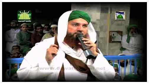 Ameer e Ahle Sunnat دَامَتۡ بَرَکَاتُھُمُ الۡعَالِیَہ Kay Madani Phool, Showbiz Say Wabasta Islami Bhaio Ki Tauba Aur Tassuraat