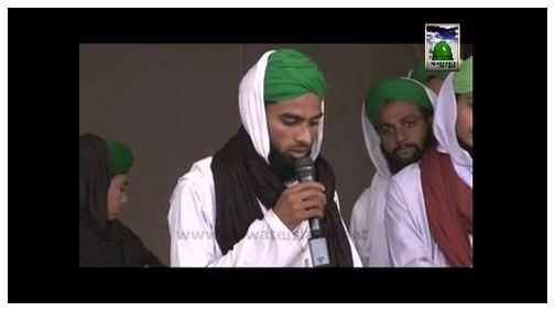 Ameer e AhleSunnat Kay Madani Phool(Ep:44) - Suwalan Jawaban