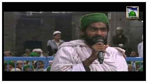 Ameer e AhleSunnat Kay Madani Phool(Ep:45) - Suwalan Jawaban