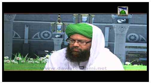 Madani Bahar – Mufti Abdun Nabi Hameedi (South Africa)