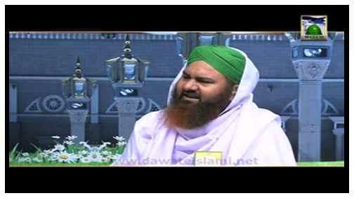 Madani Bahar – Muhammad Asif Attari Al-Madani - (Al Madina tul Ilmiya)