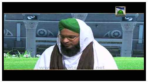 Madani Bahar – Muhammad Shakil Attari Al-Madani (Madani Qafila o Madrasa tul Madina)
