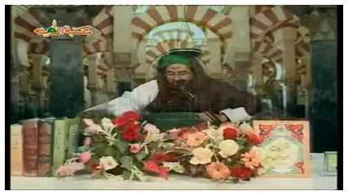 VCD - Ghar Aman Ka Gehwara Kaisay Banay ?