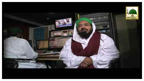 Package - Madani Tassurat Muhammad Shahzad Attari Al Madani