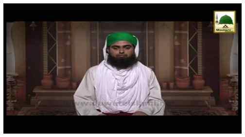 Package - Madani Tassurat Muhammad Usman Attari Al Madani