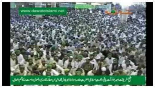 VCD - Ban ul Aqwami Ijtima Aur Ijtimai Itikaf