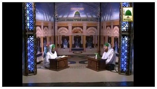 Dar-ul-Ifta Ahlesunnat(Ep:299) - Zakat Kay Mutfarriq Masail