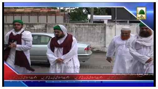 News Clip-17 April - Ameer-e-Ahlesunnat ki Hamshira ki Qabar per islami bhaiyo ki Hazri