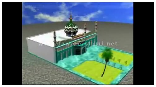 Mazar e Aala Hazrat 3D Movie