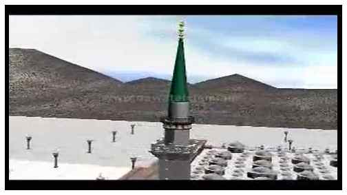 Masjid e Nabavi(3D Movie)