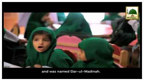 Documentary - Introduction to Dawateislami - 2014 (Subtitled, Short)