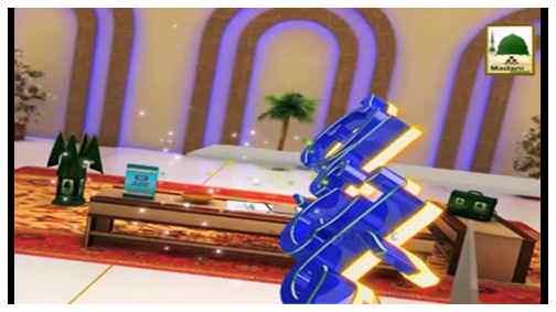 Package - Ruhani Ilaj - Junaid Madani