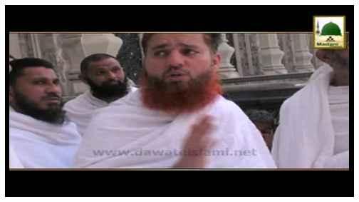 Ziyarat e Muqamat - Aashiqan e Rasool Umray kay bad Halq Karwatay hoa
