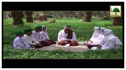 Ziyarat e Muqamat - Bagh e Madina
