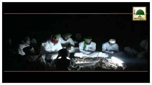 Ziyarat e Muqamat - Hazrat Bibi Amna ka Mazar Shareef