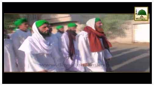 Ziyarat e Muqamat - Madinay Ki Mubarak Galiyan