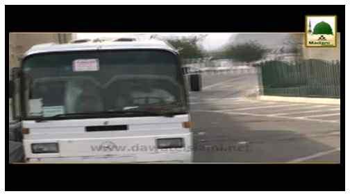 Ziyarat e Muqamat - Maidan e Arafat