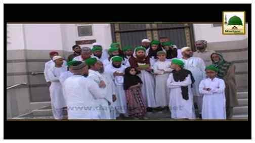 Ziyarat e Muqamat - Masjid e Jumma