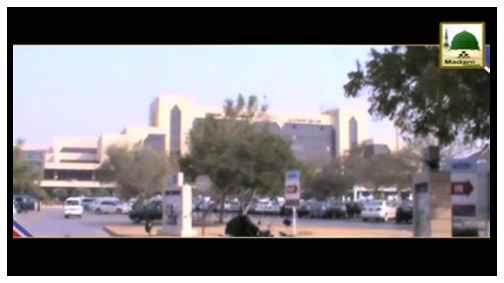 Ziyarat e Muqamat - Mehfil e Madina kay Manazir