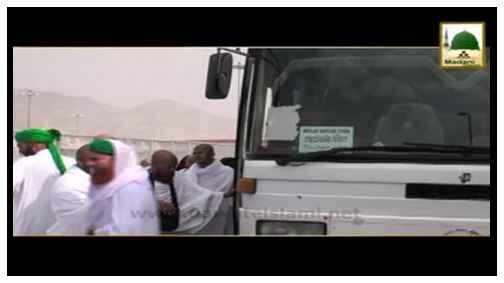 Ziyarat e Muqamat - Muzdalifah